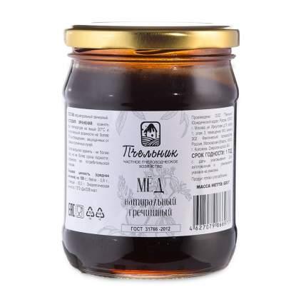 """Мёд гречишный """"Пчельник"""" 620 г, Россия"""
