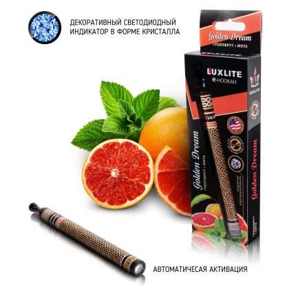 Электронный кальян со вкусом грейпфрута и мяты Luxlite Golden Dream