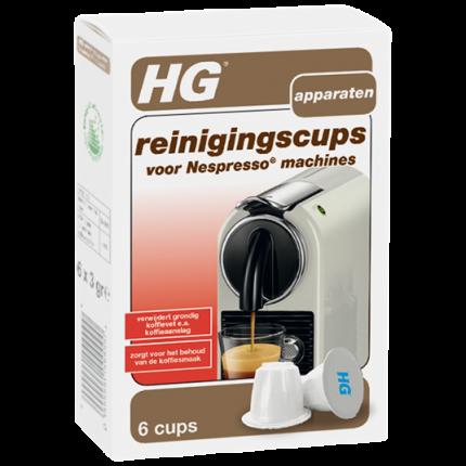 Капсулы HG для очистки кофемашин Nespresso, 1 уп.х 6 шт