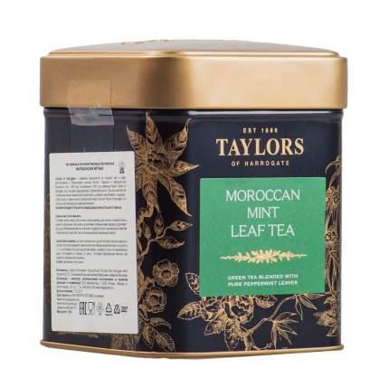 """Чай зеленый """"Марокканский мятный"""" Taylors of Harrogate 125 г, Великобритания"""