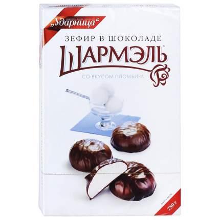 """Зефир Ударница """"Шармель"""" в шоколаде с ароматом пломбира 250г"""