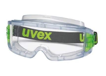 Защитные закрытые очки UVEX Ультравижн 9301714