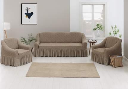 "Комплект чехлов на диван и кресла ""Жаккард"" Venera, бежевый, 3 предмета"