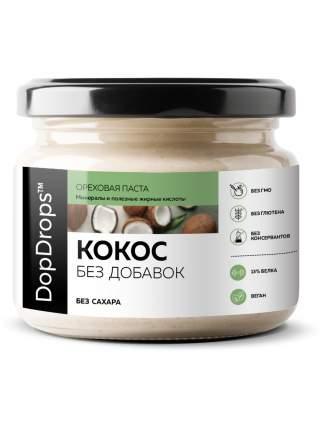 Паста Кокосовая (Урбеч из мякоти кокоса) DopDrops без добавок 250 г