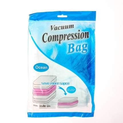 Пакет вакуумный для хранения одежды Морской бриз, ароматизированный, 60 x 80 см