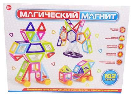 Конструктор ABtoys Магический магнит 102 детали