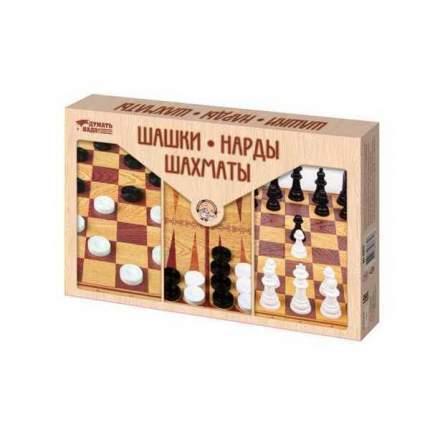 Игра настольная Десятое Королевство Шашки, Нарды, Шахматы