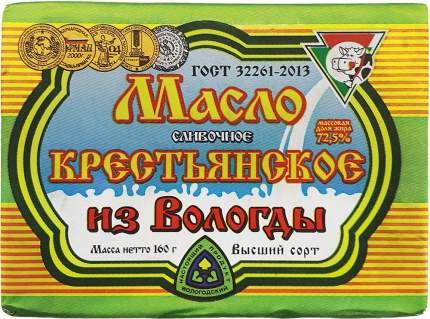 Масло Из Вологды сливочное крестьянское 72,5%, 160 г