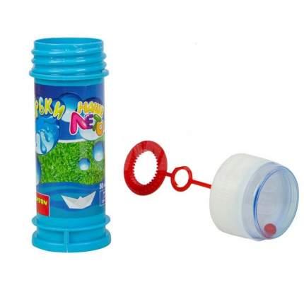 Мыльные пузыри Bondibon Наше лето Волшебные пузырьки 50 мл