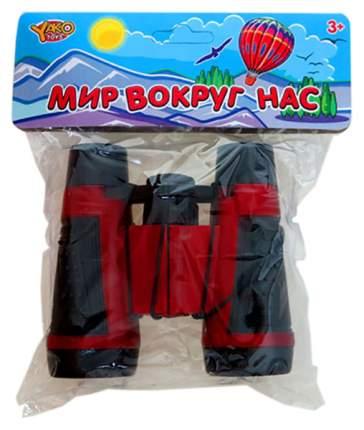 Бинокль Yako Toys Мир вокруг нас с регулировкой 11 см
