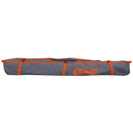 Чехол для горных лыж Кант Omega-T 1, серый, 150 см