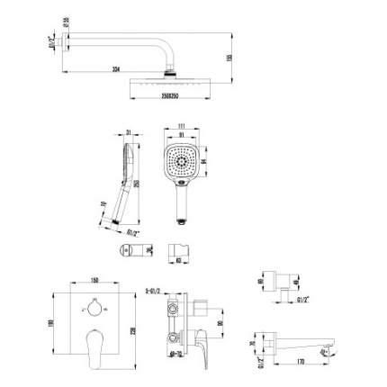 Смеситель для встраиваемой системы LEMARK Shift LM4322C серебристый
