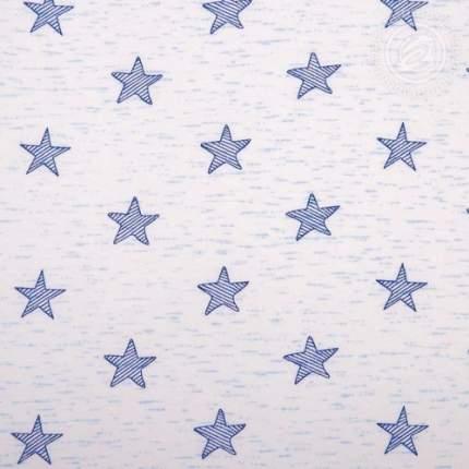 Простыня Трикотажная на Резинке 160х200х20 254 Звёзды голубые 100% Хлопок