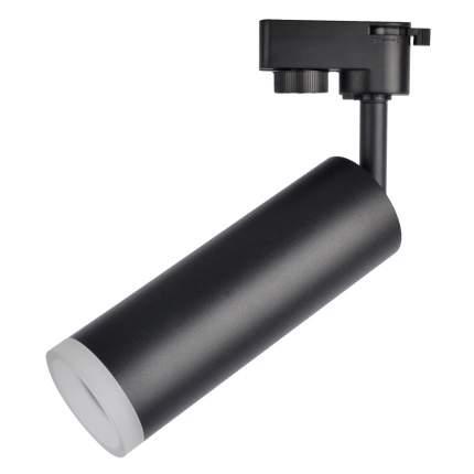 Трековый светильник Arte Lamp HUBBLE A6811PL-1BK