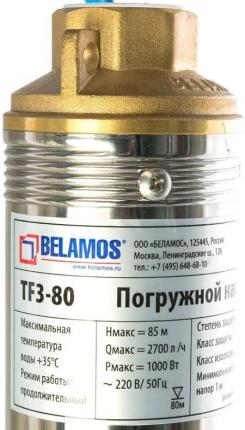Скважинный насос BELAMOS TF3-80 с кабелем 1,5м 45л./мин. диам. 75мм, центробежный