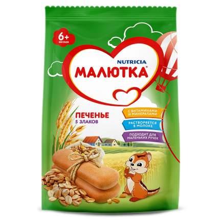 Печенье Малютка детское 5 злаков, с 6 месяцев, 150 гр, упаковка из 12 шт.