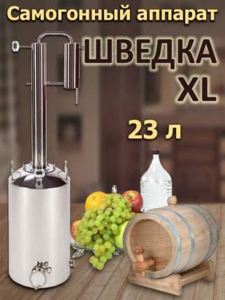 "Самогонный аппарат ULVIC ""ШВЕДКА XL"" 23 л"