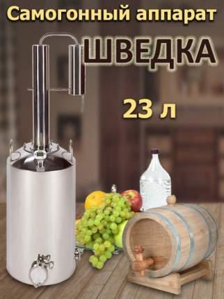 """Самогонный аппарат ULVIC """"ШВЕДКА"""" 23 л"""