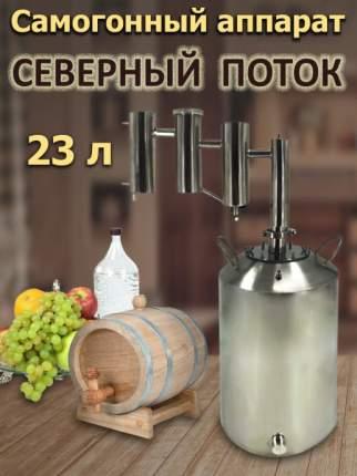 "Самогонный аппарат ULVIC ""Северный Поток"" 23 л"