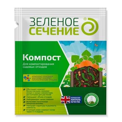 Ускоритель компоста Зеленое Сечение 50 г