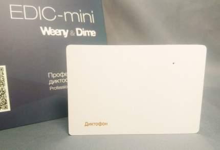 Диктофон Edic-mini Свидетель 3