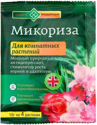 Микориза для комнатных растений, 10 г