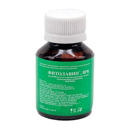 Средство для защиты от болезней комплексное Фармбиомед Фитолавин 50 мл