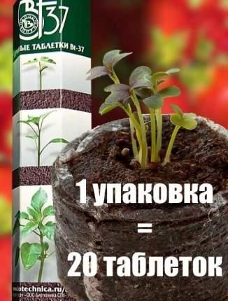 Торфяные таблетки Bt-37 мм, 20 шт.