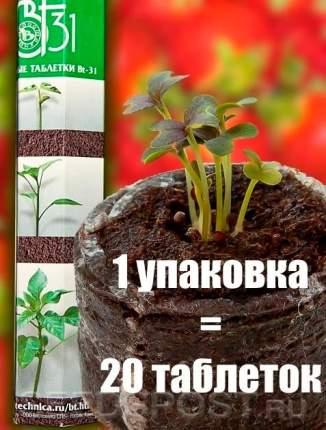 Торфяные таблетки Bt-31 мм, 20 шт.