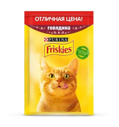 Влажный корм для кошек Friskies для взрослых, говядина, 50г