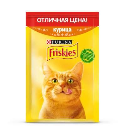 Влажный корм для кошек Friskies для взрослых, курица, 50г