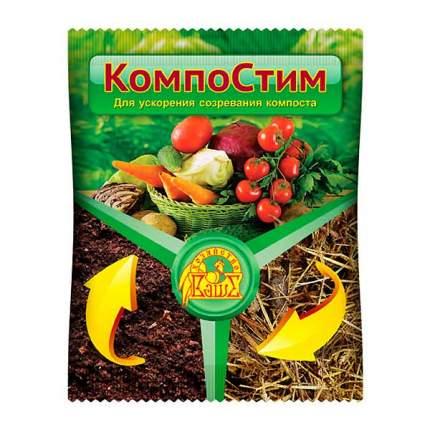 Ускоритель компоста Ваше Хозяйство КомпоСтим 11421 100 г