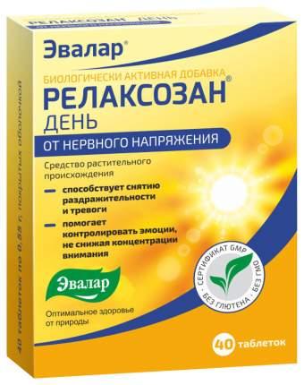 Релаксозан  «День» от нервного напряжения, 40 таблеток, Эвалар