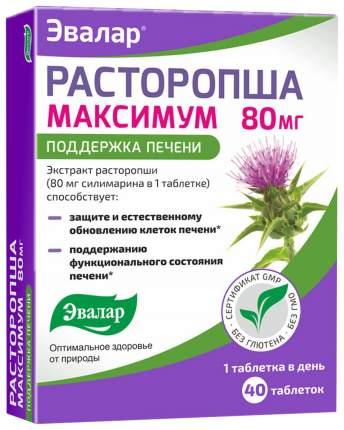 Расторопша Максимум, поддержка печени, 40 таблеток, Эвалар