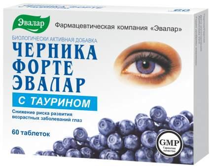 Черника форте с таурином, 60 таблеток, Эвалар