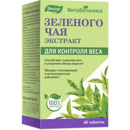 Зеленого чая экстракт для контроля веса, 40 таблеток, Эвалар