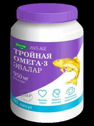 Тройная Омега 3, 950 мг, 80 капсул, Эвалар