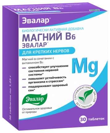 Магний В6 Эвалар®, 30 таблеток, Эвалар