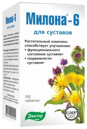 Милона-6, 100 таблеток (для суставов)