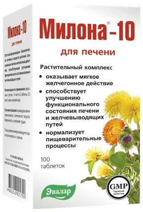Милона-10, для печени, 100 таблеток, Эвалар