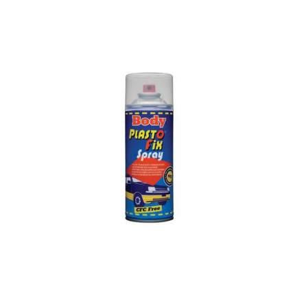 Спрей-Грунт Для Пластика 340 Plastofix 400 Мл. HB BODY 5100000010