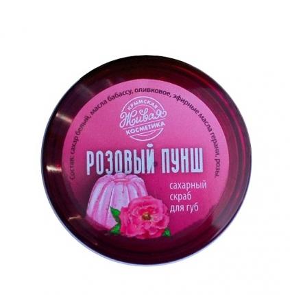 """Сахарный скраб """"Розовый пунш""""/Царство ароматов/6703"""