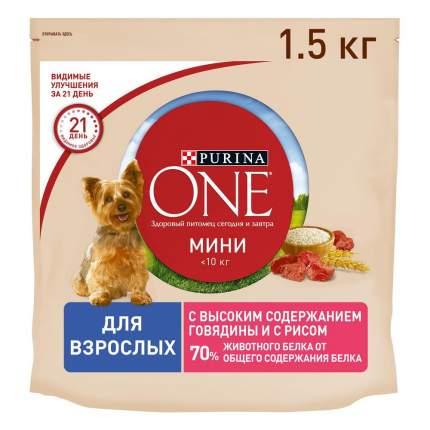 Сухой корм для собак Purina One мини, говядина, рис, 1.5кг
