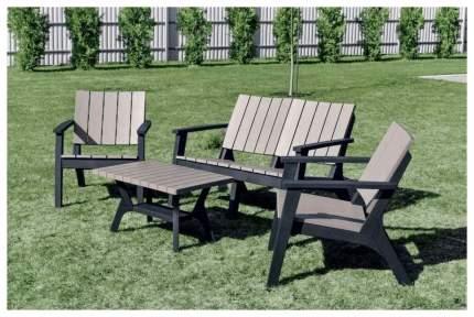 Набор садовой мебели Idea Loft 4 beige; gray 4 предмета