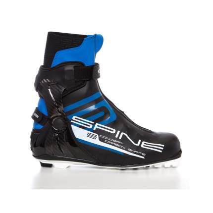 Ботинки лыжные NNN SPINE Concept Carbon Skate 298 41 размер
