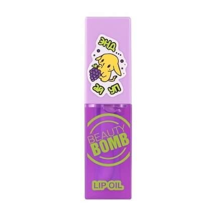Масло-блеск для губ Beauty Bomb  Lip oil, тон 05 AND I OOP