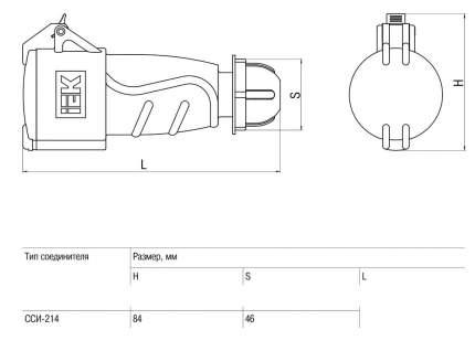 Розетка стационарная IEK ССИ-214 16А-6ч/380-415В 3Р+РЕ IP44 MAGNUM