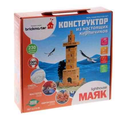 Конструктор-кирпичики Brickmaster Маяк, 230 дет. 203