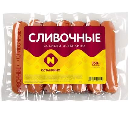 Сосиски Останкино сливочные премиум, 350 г
