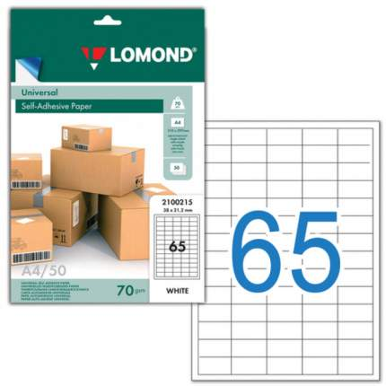 Этикетки Lomond универсальные белые А4 38 x 21,2 мм 50 листов